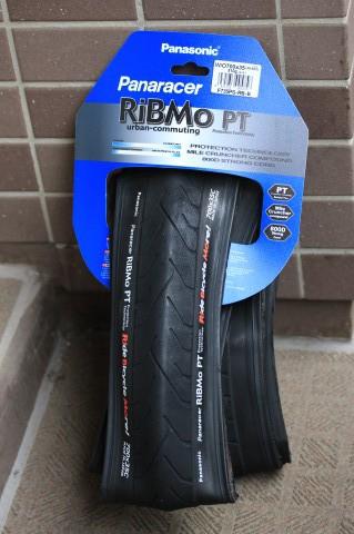 07_new_tire.jpg