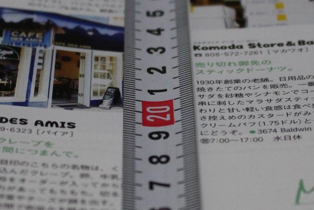 EF18-55mmF3.5_40mmF5.0_AF-02_zoom.JPG