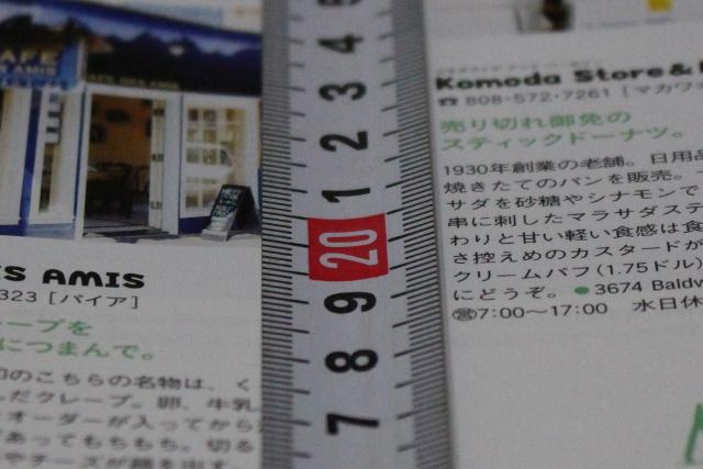EF18-55mmF3.5_55mmF5.6_AF-02_zoom.JPG
